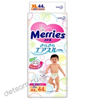 Подгузники Merries XL (12-22 кг), 44 шт